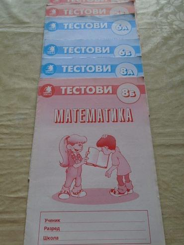 Testovi sa kontrolnim zadacima iz matematike za osnovnu školu: 5a,5b, - Belgrade