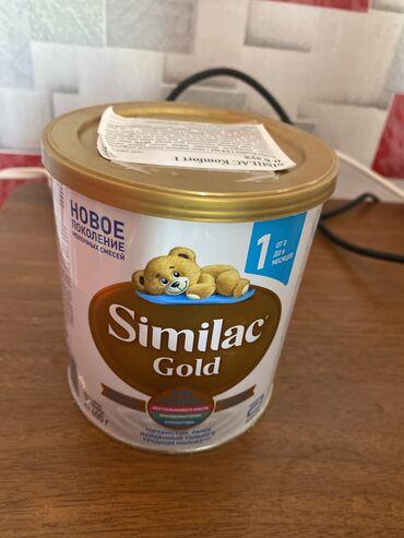 하얏트【KaKaotalk:Za31】포도호텔 - Azərbaycan: Similac gold kupili poprobivali odnu porciyu rebenku ne