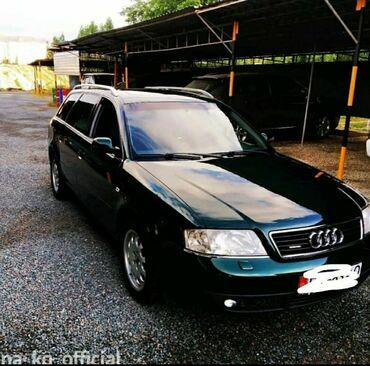 595 проба в Кыргызстан: Audi A6 2.5 л. 2001 | 195000 км