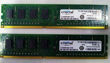 rosra часы цена in Кыргызстан | НАРУЧНЫЕ ЧАСЫ: Оперативная память DDR3 CRUCIAL 2*8=16gb на частоте 1600mhz.В