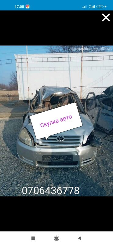 Toyota Avensis Verso 1.5 л. 2000 | 4555 км
