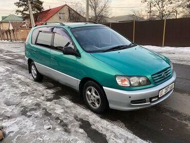 Тойота минивэны - Кыргызстан: Toyota Ipsum 2 л. 1996 | 187000 км