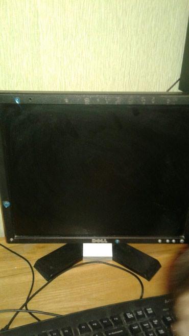 - Azərbaycan: Dell monitor ela veziyyetde iwleyir