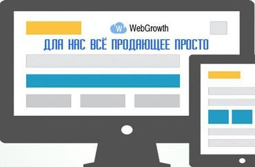 создаем веб сайты в Кыргызстан: Создание веб сайтовМысоздаемстильные, легкие и удобныевеб-сайты