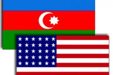 Bakı şəhərində Diqqət !!!!  Azərbaycan vətəndaşları üçün Amerika