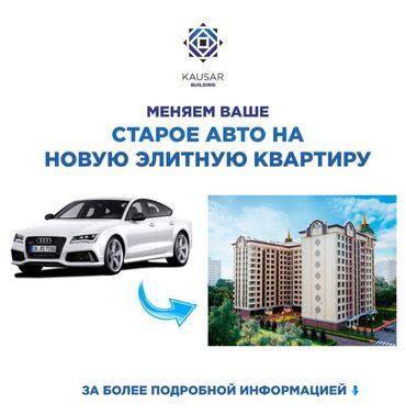 продам авто в рассрочку in Кыргызстан | MERCEDES-BENZ: Другое 2021