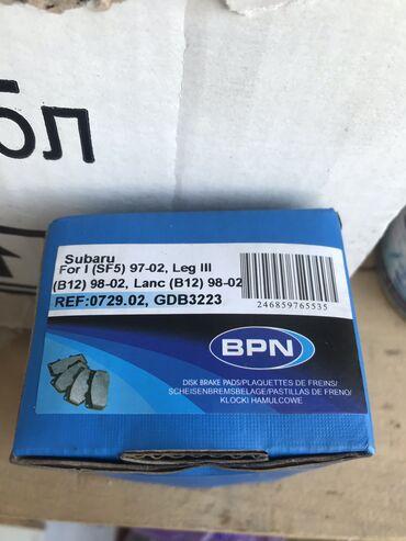 Колодки продам новые на Subaru комплект на 4 колёса