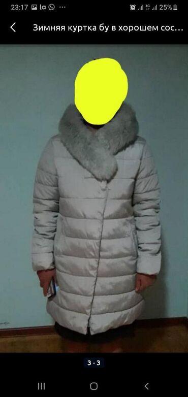 Зимняя куртка в хорошем состоянии, подойдёт на 48р, светло - зеленый