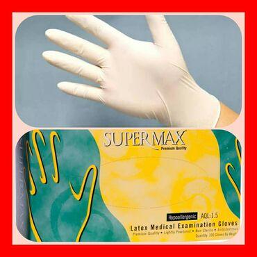 Перчатки латексные в наличии !!!