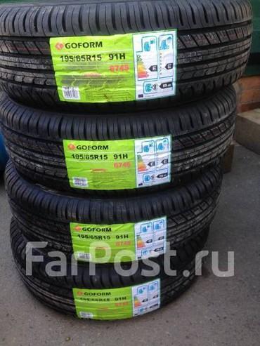 195/65/15 /205/65/15/215/60/16/205/60/16/205/55/16goform цены от в Бишкек