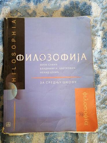 Knjige, časopisi, CD i DVD | Ivanjica: Filozofija za srednju skolu