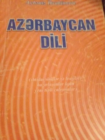 Bakı şəhərində Diqqət , Azərbaycan dili kitabı *İbtidai sinif və liseylərə