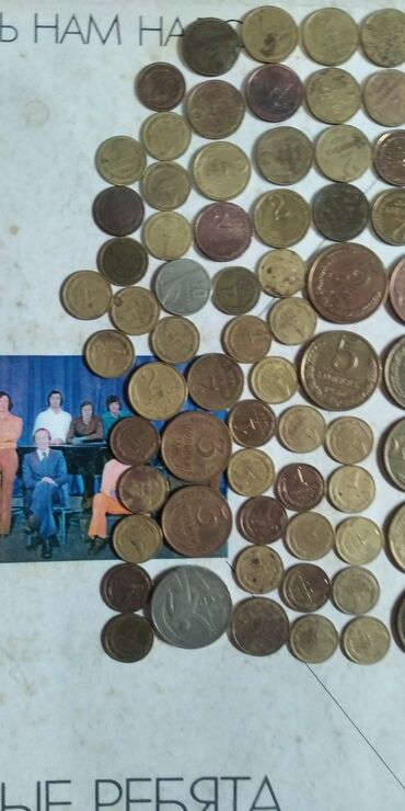 русский язык 5 класс л м бреусенко гдз in Кыргызстан | КНИГИ, ЖУРНАЛЫ, CD, DVD: Монеты