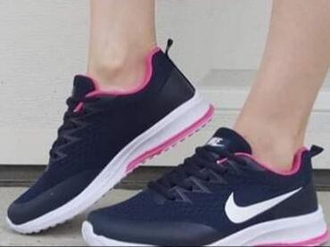 Ženska patike i atletske cipele | Veliko Gradiste: Patike br 37 do 41 Lagane i udobne