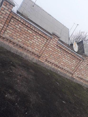 Продам дом в с. Военно-Антоновка . в Бишкек
