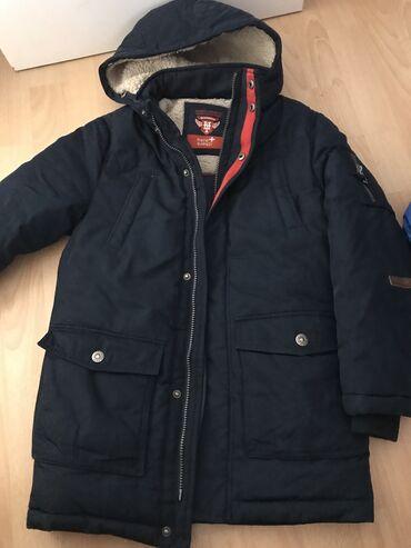 Zimske - Srbija: Zimska jakna 8-10 C&A skoro nova