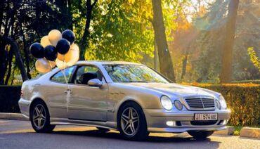 Mercedes-Benz в Чолпон-Ата: Mercedes-Benz 320 3.2 л. 2001 | 3245688 км