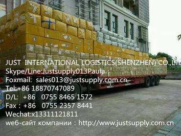 Экономия на логистике из Китая в Таджикистан Доставка груза из Китая ж