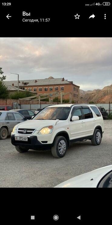 Honda CR-V 2 л. 2002   170000 км