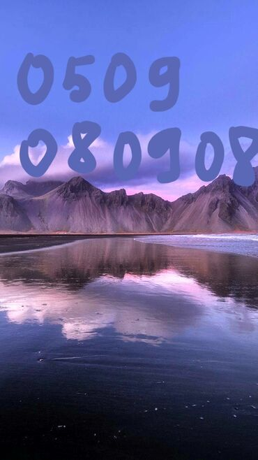 Электроника - Каирма: Продаю vip номер )0509080908цена договорная )
