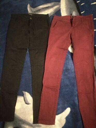 nwork чёрный тмин цена in Кыргызстан   ДРУГИЕ МЕДИЦИНСКИЕ ТОВАРЫ: Женские брюки и джинсы размер 42-44 цена одних брюк 150 сом