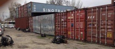 Сдаю в аренду контейнера в Бишкек