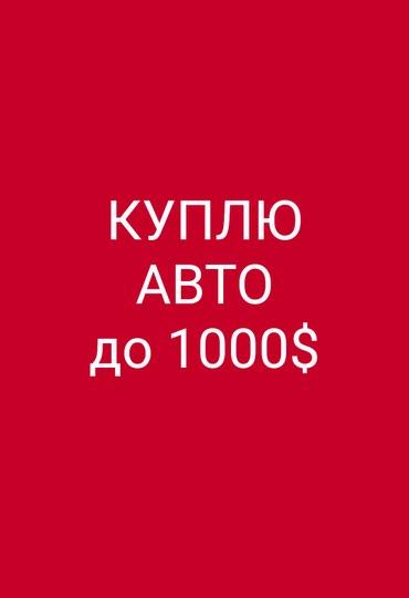 ad-image-50309749