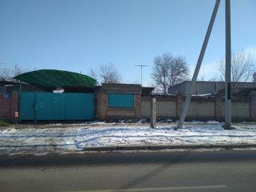 Продаем дом в частном секторе с в Бишкек