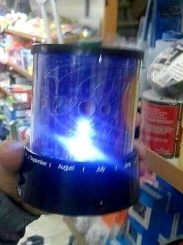 Lampa zvezdano nebo  Cena 990 dinara