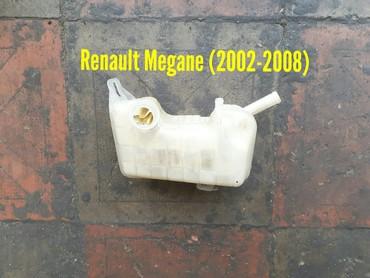 оригинальные запчасти renault - Azərbaycan: Renault Megane Antifriz Baçoku