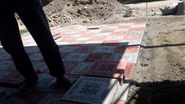 Брусчатка старый город бишкек - Кыргызстан: Брусчатка уклатка бишкек