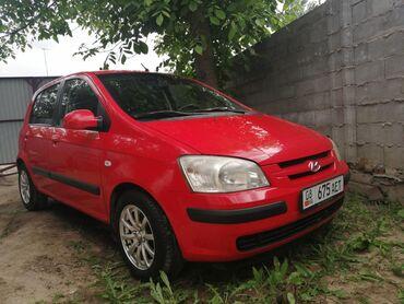 Hyundai Getz 1.4 л. 2004 | 190205 км