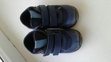 Ботиночки Miniman кожанные 23 размер в Бишкек