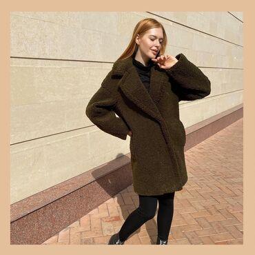 Пальто Тэдди размер стандарт, Новые!!!