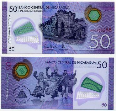 Спорт и хобби - Милянфан: Пластиковые банкноты. Никарагуа. Швеция . Доминиканская