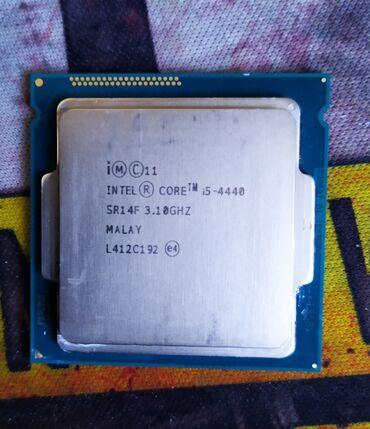 Продаю процессор i5 4440 (1150сокет) 4 е поколение. В идеальном состоя