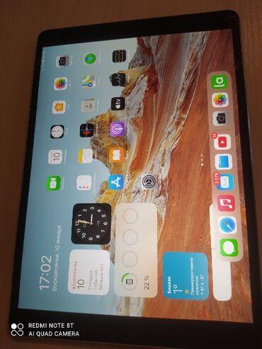 карманный зарядник для телефона в Кыргызстан: Айпед про 10.5 64г дисплей 120герц оперативка 4г проц a10x стерео