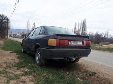 Audi в Бакай-Ата: Audi 80 1.8 л. 1988 | 185000 км