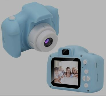 2192 elan: Children's Digital Camera aşağıda ikisinin qiymətidir əla