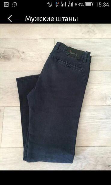 Подростковые штанишки