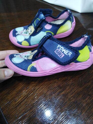 Dečije Cipele i Čizme - Futog: Patofne br 26