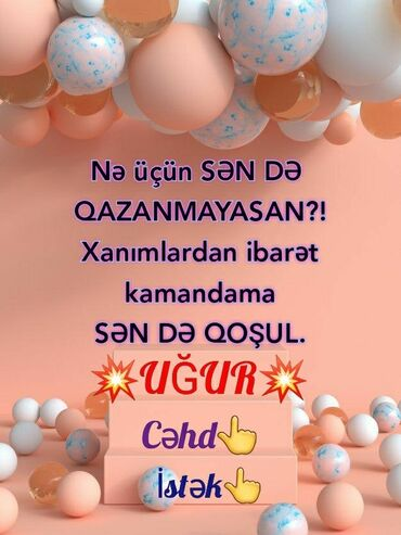 aro 24 21 td - Azərbaycan: Şəbəkə marketinqi məsləhətçisi. İstənilən yaş. Növbəli qrafik
