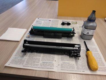 Bakı şəhərində Printer Servis -Seyyar Katric Dolum Merkezi Bizi secmek ucun 7