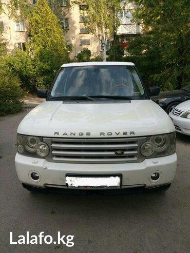 Range rover РЕНЖ ровер   2006год 4. 4объем двиг ягуар все обции газ-бе в Бишкек