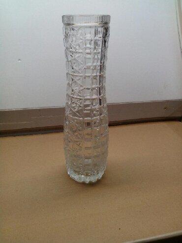 Вазы - Кыргызстан: Хрустальная ваза,высота 28 см,СССР