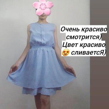 Женская одежда в Кант: ✔Крутите карусельку ✔Очень красивые вещи для самых уверенных
