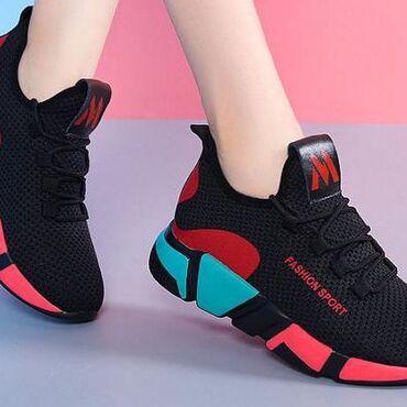 Женская обувь в Каинды: Кроссовки и спортивная обувь