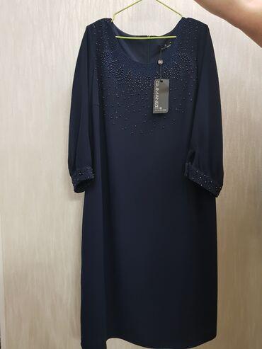 вечернее платье темно синего в Кыргызстан: Платье новое цвет темно -синий Турция