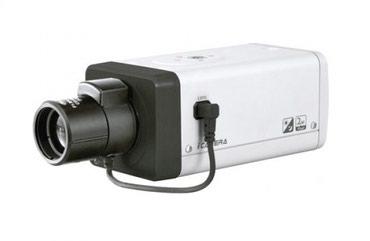 3d видеокамеры в Азербайджан: Dahua IPC-HF5200PПроизводитель: DahuaМодель: DH-IPC-HF5200PПрименение