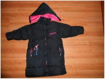 Duga zimska jakna - Srbija: Jakna zimska dugacka vel. 4Jakna zimska dugacka vel. 4dimenzije su